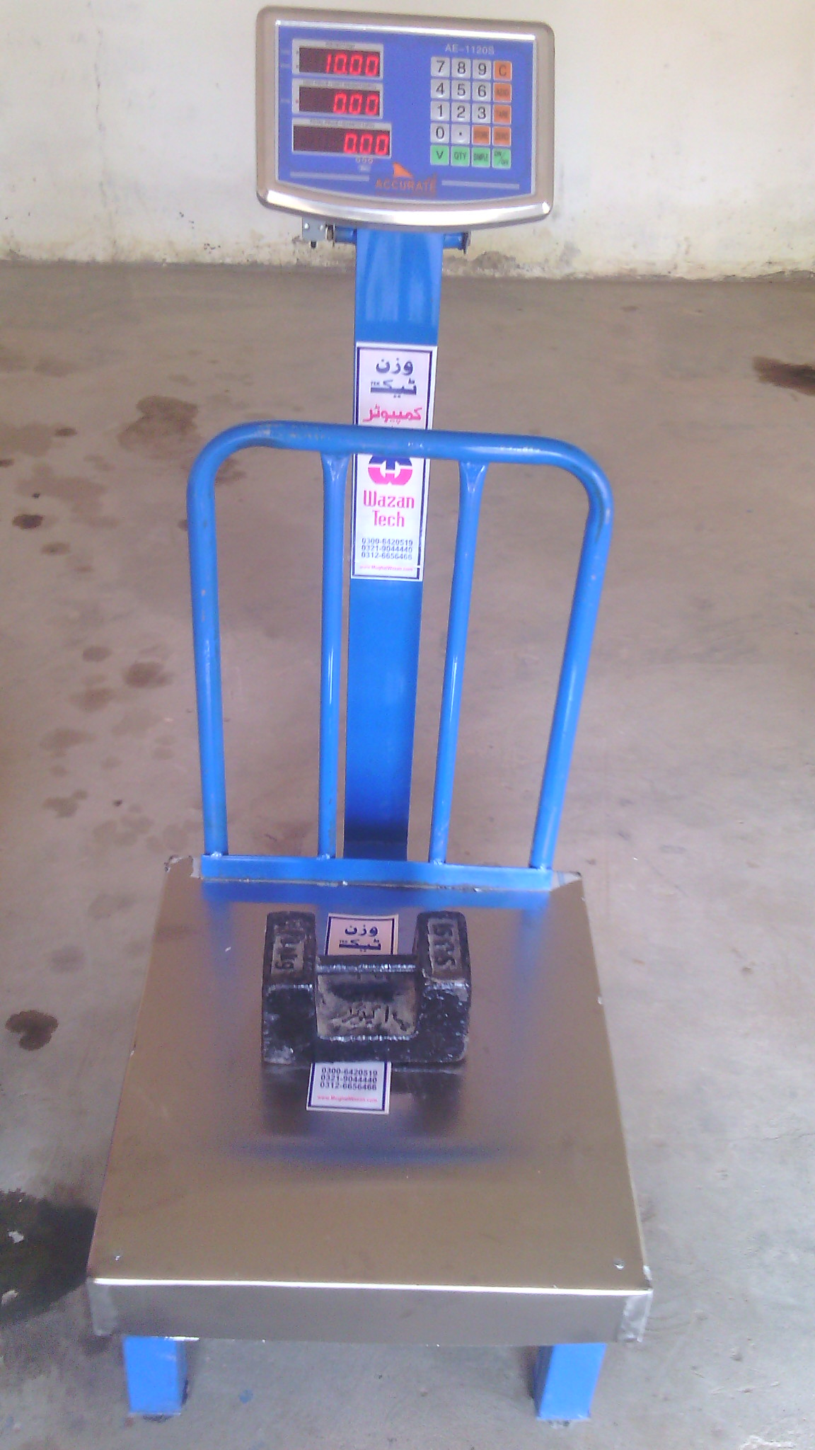 LPG Gas Filling Weight Scales